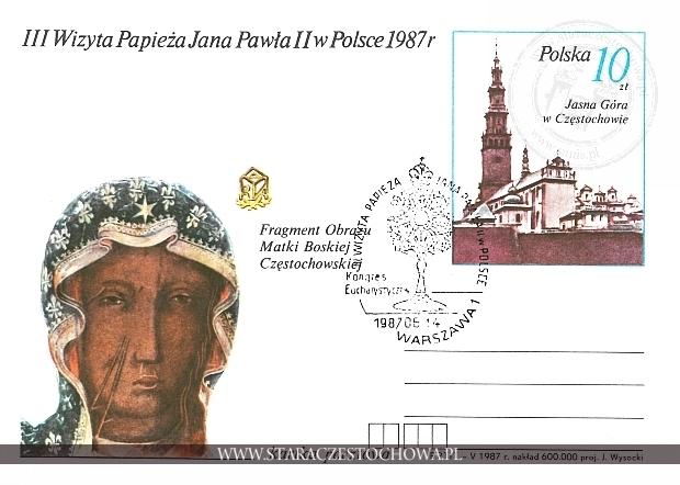Karta pocztowa, Wizyta Papieża Jana Pawła II