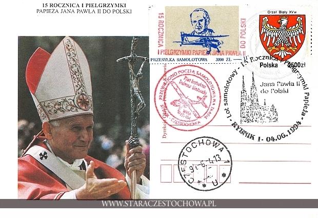Karta pocztowa, 15 rocznica I Pielgrzymki