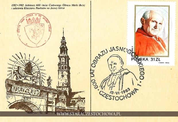 Karta pocztowa, 600 lat obrazu Jasnogórskiego