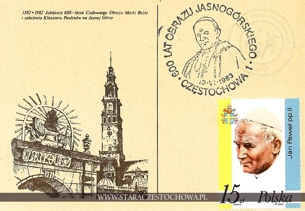 Karta pocztowa, Jan Paweł II na Jasnej Górze