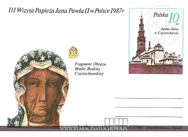 Karta pocztowa, III Wizyta Papieża Jana Pawła II