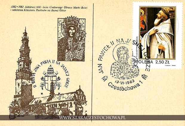 Karta pocztowa, Jan Paweł II w Częstochowie