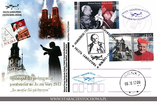 Poczta samolotowa, Ogólnopolska pielgrzymka pocztowców na Jasną Górę