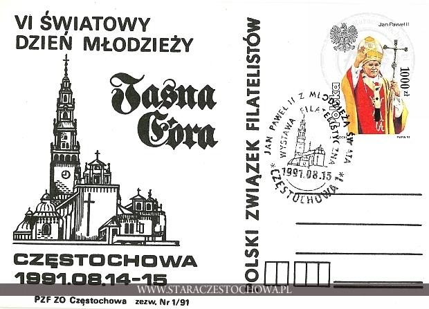 Polski Związek Filatelistów, VI Światowy Dzień Młodzieży, Jasna Góra