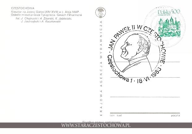 Jan Paweł II w Częstochowie