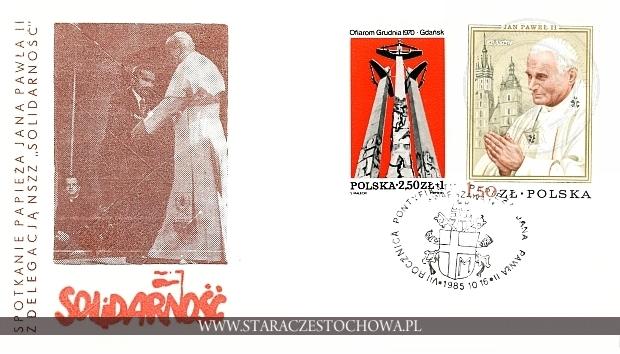 Spotkanie Jana Pawła II z delegacją NSZZ Solidarność