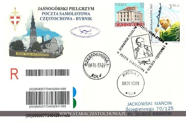 Koperta pocztowa, Jasnogórski Pielgrzym